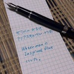 #fountainpen #waterman #ink